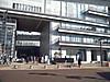 文化芸術大学